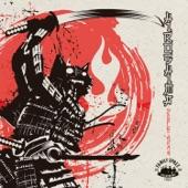 Hiroshima - Sax On Friday