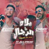 Yallah Ya Rjal Feat. Chawki & Bilal Africano  Zouhair Bahaoui - Zouhair Bahaoui