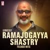 Lyricist Ramajogayya Shastry - Telugu Hits