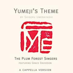 Yumeji's Theme by Shigeru Umebayashi (A cappella)