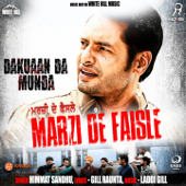 [Download] Marzi De Faisle MP3