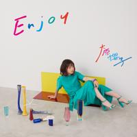 大原櫻子 - Enjoy artwork