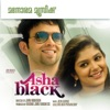 Aasha Black Original Motion Picture Soundtrack EP