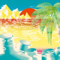 バレーボウイズ - なつやすみ'18 猛暑 artwork