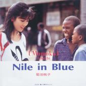 Nile in Blue