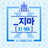 PRODUCE X 101 - X1-MA artwork