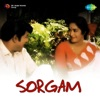 Sorgam (Original Motion Picture Soundtrack)