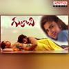 Gulabi (Original Motion Picture Soundtrack) - EP - Shashi Preetam