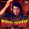 Khote Sikkay Original Motion Picture Soundtrack