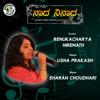 Sharan Choudhari - NAAD NINAAD (Kannada Bhavageete) [feat. Usha Prakash] artwork