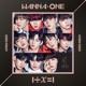 Wanna One - The Heal - Sandglass (Prod. Heize) MP3