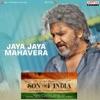 Jaya Jaya Mahavera From Son of India Single