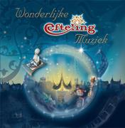 EUROPESE OMROEP   Carnaval Festival - Efteling