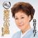 Kono Yo No Hana - Chiyoko Shimakura