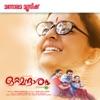 Otta Mandaram (Original Motion Picture Soundtrack) - Single