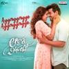 Ayyayyayyo Ayyayyayyo From Aakasa Veedhullo Single