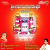 Sri Gavigangadhareshwara Geethalahari