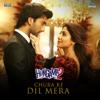 Benny Dayal, Anmol Malik & Anu Malik - Chura Ke Dil Mera (From