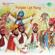 Das Main Ki Pyar Wichon - Lal Chand Yamla Jatt