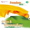 Freedom Mix Single