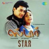 Star (Original Motion Picture Soundtrack)