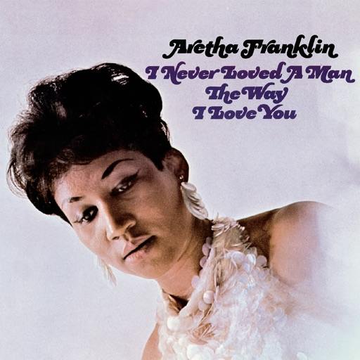 Art for Respect by Aretha Franklin