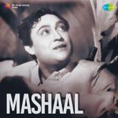 Mashaal (Original Motion Picture Soundtrack)-S. D. Burman