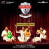 Tamizh Padam 2 (Original Motion Picture Soundtrack) - N. Kannan