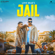 Jail (feat. Gurlez Akhtar) - Love Brar