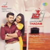 Inayae From Thadam Single