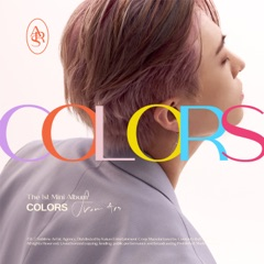 COLORS from Ars