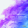 Range Sufiaan, Vol. 2 songs