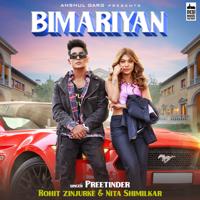 Download Bimariyan - Single MP3 Song