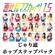 Jyarimichi / Hop S - EP - 恵比寿マスカッツ 1.5
