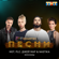Муссоны (Live) - Мот, PLC, Джей Мар & Nastika