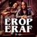 EUROPESE OMROEP   Erop Eraf - Dopebwoy & Jonna Fraser