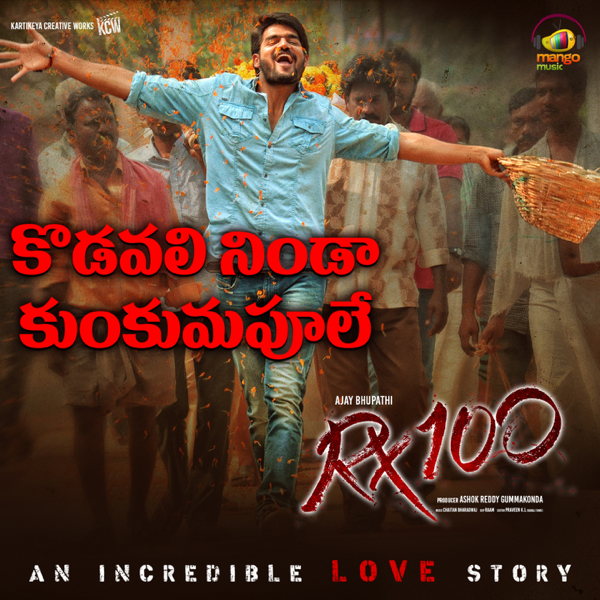 r x 100 songs download naa songs