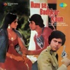 Hum Se Badhkar Kaun (Original Motion Picture Soundtrack)