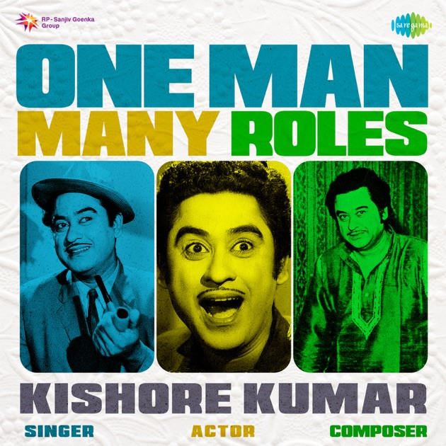 best of kishore kumar bengali mp3 song free download