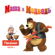 Песня про варенье - Маша и Медведь