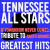 The Thunder Rolls - Tennessee All Stars