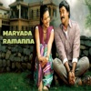 Maryada Ramanna (Original Motion Picture Soundtrack)