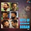 Hits Of Kunchacko Boban, Vol. 1