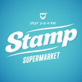 มันคงเป็นความรัก - Stamp