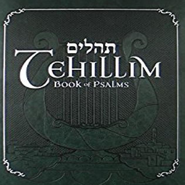 Tehillim (Psalms) Series with Rabbi Yosef Mitzrachi by Rabbi