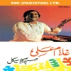 Ghulam Ali Supper Classical
