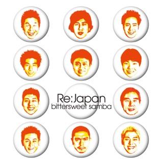 Re:JapanをApple Musicで
