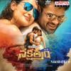 Nakshatram (Original Motion Picture Soundtrack) - EP