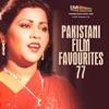 Pakistani Film Favourites 77