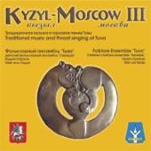 Tuva Ensemble - Khoomei (Styles of the Throat Singing)